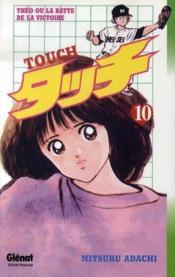 Touch t.10 - Couverture - Format classique
