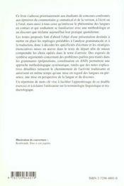 Reussir L'Analyse Grammaticale Et La Version Initiation Et Methodologie Capes/Agregation Anglais - 4ème de couverture - Format classique