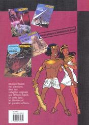 Papyrus T.20 ; La Colere Du Grand Sphynx - 4ème de couverture - Format classique