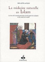 La Medecine Naturelle En Islam - Intérieur - Format classique