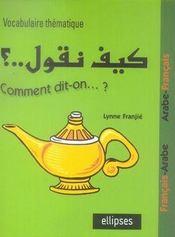 Kayfa nakoul ? vocabulaire thématique français-arabe, arabe-français - Intérieur - Format classique