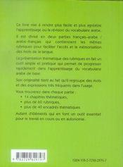 Kayfa nakoul ? vocabulaire thématique français-arabe, arabe-français - 4ème de couverture - Format classique