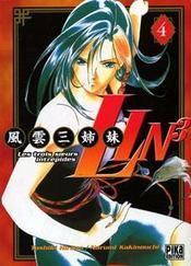 Lin3 t.4 - Intérieur - Format classique