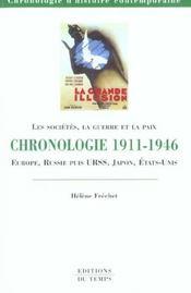 L'Oeuvre : De Maurice Barrès, annotée par Philippe Barrès [Reliure inconnue] - Intérieur - Format classique