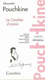 Le cavalier d'airain - Couverture - Format classique