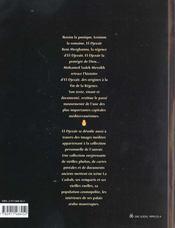 Alger ; Memoire - 4ème de couverture - Format classique