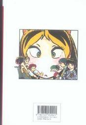Urusei yatsura t.7 - 4ème de couverture - Format classique