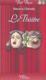 Pp Theatre - Intérieur - Format classique