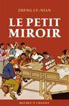 Le petit miroir
