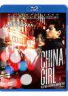 DVD &amp; Blu-ray - China Girl