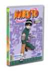 DVD & Blu-ray - Naruto Edited - Vol. 4