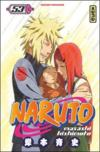 Livres - Naruto t.53