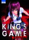 Livres - King's game extreme t.1