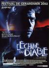 DVD & Blu-ray - L'Echine Du Diable