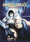 DVD &amp; Blu-ray - Ghost In The Shell 2 - Innocence