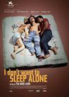 DVD & Blu-ray - I Don'T Want To Sleep Alone