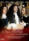 DVD &amp; Blu-ray - Le Roi, L'Ecureuil Et La Couleuvre