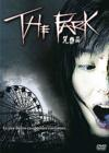 DVD & Blu-ray - The Park