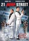 DVD &amp; Blu-ray - 21 Jump Street