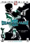 DVD & Blu-ray - Dead Or Alive Iii