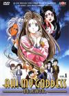 Ah ! My Goddess - Oav : Vol. 1