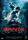 DVD & Blu-ray - Gantz
