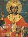 Les trésors des icônes bulgares