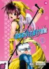 Gravitation remix t.1