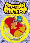 DVD & Blu-ray - Captain Biceps - 6 - L'Incroyable