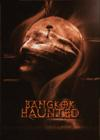 DVD & Blu-ray - Bangkok Haunted