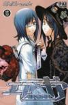 Livres - Air gear t.13