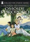 DVD &amp; Blu-ray - Omoide Poroporo, Souvenirs Goutte  Goutte (Only Yesterday)