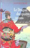 Le dragon des quatre oceans