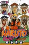 Livres - Naruto t.49