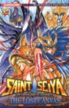 Saint Seiya - the lost Canvas ; la légende d'Hadès T.12
