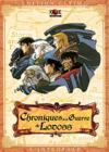 DVD &amp; Blu-ray - Chroniques De La Guerre De Lodoss, Les - L'Intgrale