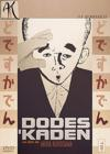 DVD &amp; Blu-ray - Dodes'Kaden