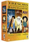 DVD &amp; Blu-ray - Les Trsors De L'Animation Japonaise - Coffret - Horus, Prince Du Soleil + Lo, Roi De La Jungle + Ki La Petite Peste