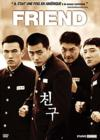 DVD & Blu-ray - Friend