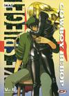 DVD & Blu-ray - Cowboy Bebop - Vol. 6