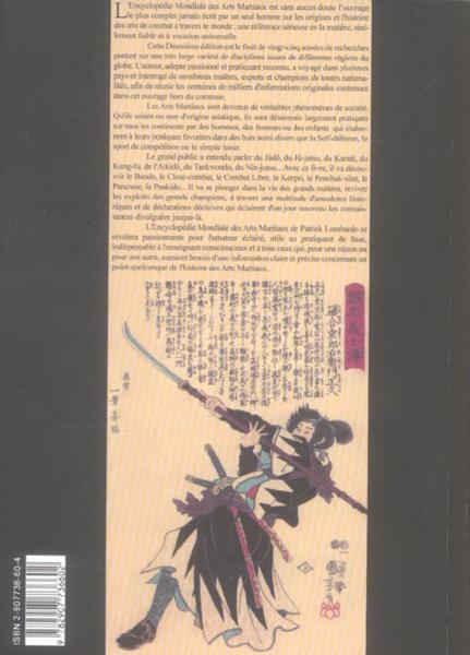 Livre encyclopedie mondiale des arts martiaux patrick for Origine des arts martiaux