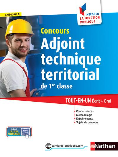 Livre concours adjoint technique territorial de 1re - Grille indiciaire adjoint technique 2014 ...