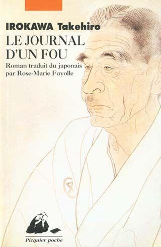 Le Journal D'Un Fou  - Takehiro Irokawa