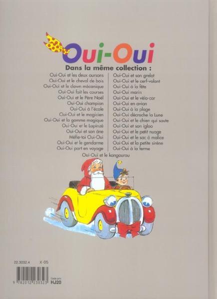 Livre oui oui et le p re no l blyton e acheter occasion 21 09 1994 - Oui oui pere noel ...