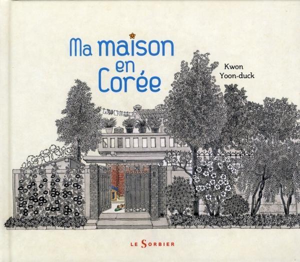 Livre ma maison en coree acheter occasion 2008 for Interieur maison original