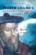 Nostradamus, centurie I décodée t.4 ; quatrains n° 60 à 79