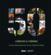 Créateurs et créatures ; 50 ans de festival international du film d'animation d'Annecy