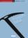 Les chroniques du Docteur Vertical t.1 ; frisson fatal