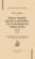 Oeuvres complètes t.2 ; histoire naturelle, générale et particulière, avec la description du Cabinet du Roy (1749)