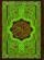 Coran arabe